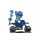 俺は青いオフロードバイクが大好きです!(個別スタンプ:16)