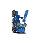 俺は青いオフロードバイクが大好きです!(個別スタンプ:17)