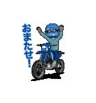 俺は青いオフロードバイクが大好きです!(個別スタンプ:18)