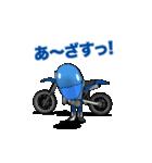俺は青いオフロードバイクが大好きです!(個別スタンプ:19)