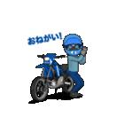 俺は青いオフロードバイクが大好きです!(個別スタンプ:20)