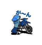 俺は青いオフロードバイクが大好きです!(個別スタンプ:21)
