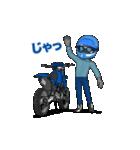 俺は青いオフロードバイクが大好きです!(個別スタンプ:22)
