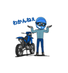 俺は青いオフロードバイクが大好きです!(個別スタンプ:23)