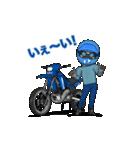 俺は青いオフロードバイクが大好きです!(個別スタンプ:24)