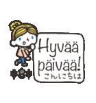 フィンランドのお友達(個別スタンプ:32)