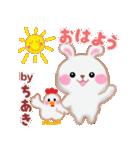 【ちあき】さんが使う☆名前スタンプ(個別スタンプ:02)