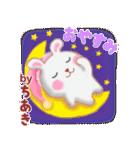 【ちあき】さんが使う☆名前スタンプ(個別スタンプ:03)