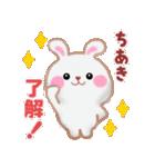 【ちあき】さんが使う☆名前スタンプ(個別スタンプ:05)