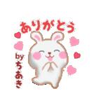 【ちあき】さんが使う☆名前スタンプ(個別スタンプ:09)
