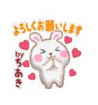 【ちあき】さんが使う☆名前スタンプ(個別スタンプ:12)