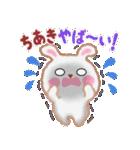 【ちあき】さんが使う☆名前スタンプ(個別スタンプ:13)
