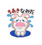 【ちあき】さんが使う☆名前スタンプ(個別スタンプ:15)