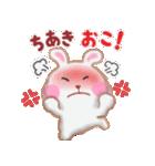 【ちあき】さんが使う☆名前スタンプ(個別スタンプ:16)