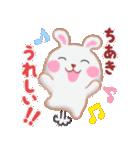 【ちあき】さんが使う☆名前スタンプ(個別スタンプ:18)
