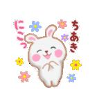 【ちあき】さんが使う☆名前スタンプ(個別スタンプ:19)