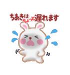 【ちあき】さんが使う☆名前スタンプ(個別スタンプ:21)