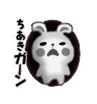 【ちあき】さんが使う☆名前スタンプ(個別スタンプ:24)