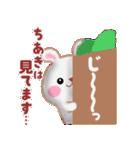 【ちあき】さんが使う☆名前スタンプ(個別スタンプ:25)