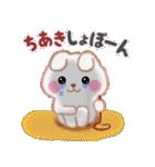 【ちあき】さんが使う☆名前スタンプ(個別スタンプ:29)