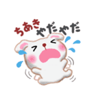 【ちあき】さんが使う☆名前スタンプ(個別スタンプ:31)