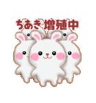 【ちあき】さんが使う☆名前スタンプ(個別スタンプ:32)