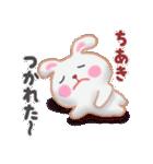 【ちあき】さんが使う☆名前スタンプ(個別スタンプ:33)
