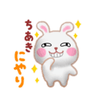 【ちあき】さんが使う☆名前スタンプ(個別スタンプ:35)