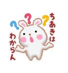 【ちあき】さんが使う☆名前スタンプ(個別スタンプ:37)