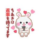 【ちあき】さんが使う☆名前スタンプ(個別スタンプ:38)