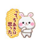【ちあき】さんが使う☆名前スタンプ(個別スタンプ:39)