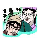 なんか三国志(個別スタンプ:03)
