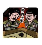 なんか三国志(個別スタンプ:09)
