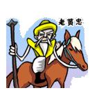 なんか三国志(個別スタンプ:11)
