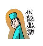 なんか三国志(個別スタンプ:29)