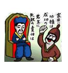なんか三国志(個別スタンプ:36)
