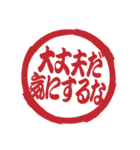 はんこ屋さん 格闘技 空手 会話 先輩側(個別スタンプ:18)