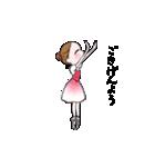 可愛く踊るバレリーナ~アンドゥトロワ~
