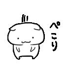 謎の生物「ZN」(個別スタンプ:05)