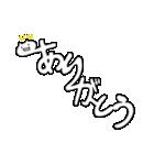 謎の生物「ZN」(個別スタンプ:06)