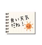 メモ帳で伝言(個別スタンプ:01)