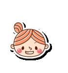 おだんごヘアーの女の子☆(個別スタンプ:5)