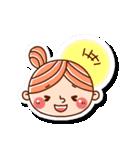 おだんごヘアーの女の子☆(個別スタンプ:8)