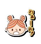 おだんごヘアーの女の子☆(個別スタンプ:14)