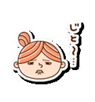 おだんごヘアーの女の子☆(個別スタンプ:18)