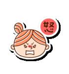 おだんごヘアーの女の子☆(個別スタンプ:20)