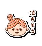 おだんごヘアーの女の子☆(個別スタンプ:22)