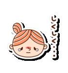 おだんごヘアーの女の子☆(個別スタンプ:23)