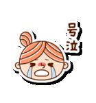 おだんごヘアーの女の子☆(個別スタンプ:24)