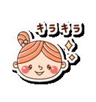 おだんごヘアーの女の子☆(個別スタンプ:25)